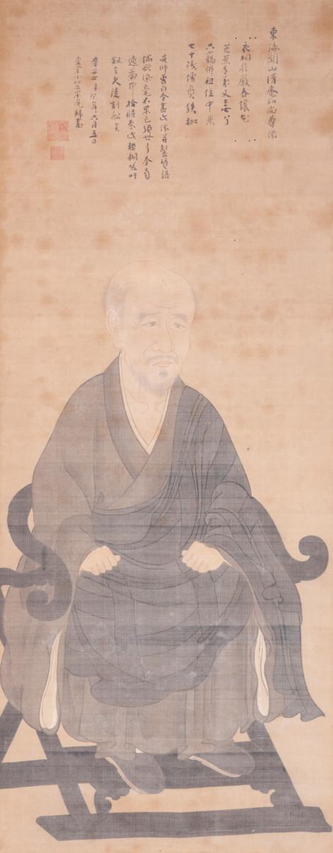 沢庵 和尚 宮本 武蔵